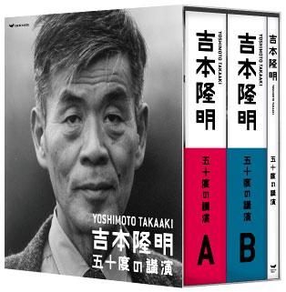 「五十度」は5万円(CD115枚+DVD-ROM1枚+解説書)もするのにおどろくほどよく売れてます!