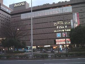 「アバンティブックセンター京都店」2008/01/03