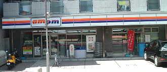ampm寺町二条店」2006/09/03