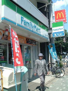 「アオキ書店」遺跡2007/05/22