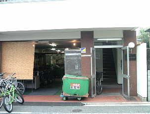 アスタルテ書房2006/09/26