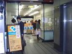 「ふたば書房河原町店」跡地(2011/04/26)