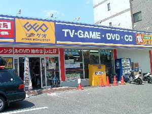「ゲオ円町店」2007/05/22
