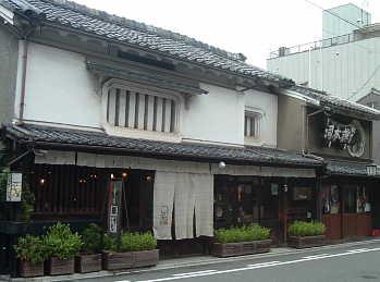 檜書店京都店と丁字屋2006/08/29