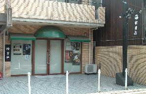 「檜書店京都店」仮店舗2007/08/05