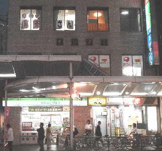 「京都書院イシズミ店」遺跡2006/09/19