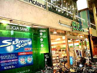 「JEUGIA三条本店」2006/08/15