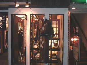 「海南堂」遺跡2007/03/20