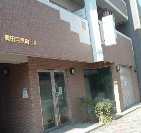 「金原商店京都店」2008/01/15