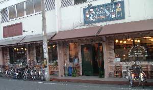 「恵文社一乗寺店」2006/11/21