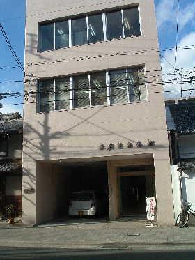 「京都書店会館」2007/03/06