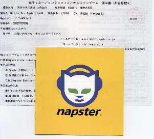 napsterのフライヤーと電子マネー領収書