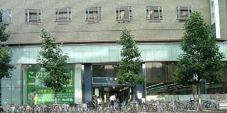 「大垣書店烏丸三条店」2006/08/08