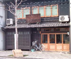 「芝金聲堂」2007/03/06