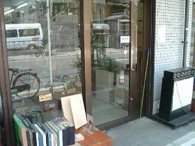 「水明洞2号店」2008/05/04