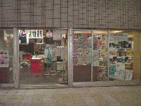 「鈴木レコード店」2007/07/10