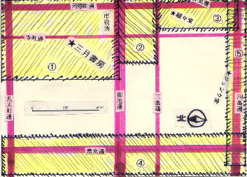 京都書店地図索引1984/12