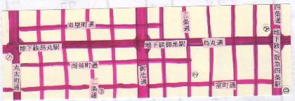 tizu4.JPG