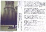 「用美社 2012年の出版物」より