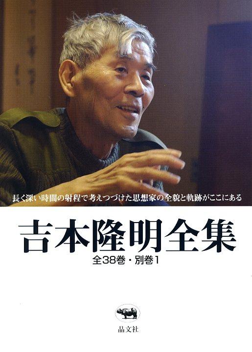 yoshimoto (1).jpg