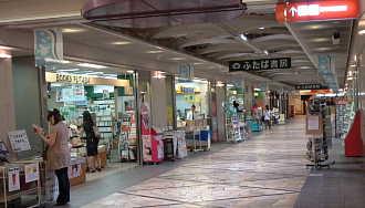 ふたば書房ゼスト御池店北道路2006/07/11
